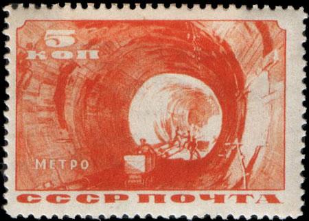 Stamp_1935_496